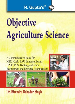 Buy Objective Agriculture Science Code R-1157 PB (English): Book