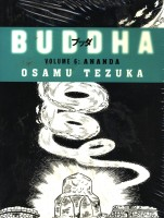 Ananda (Volume - 6) (English): Book