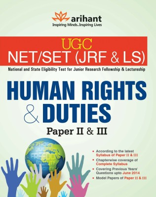 Thesis On The State Of Human Rights In India – 622269