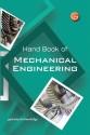 Hand Book of Mechanical Engineering PB (English) 7th  Edition: Book