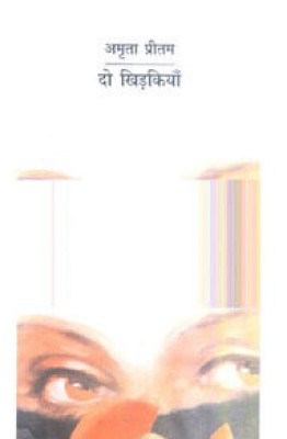 Buy Do Khirkiyan (Hindi): Book