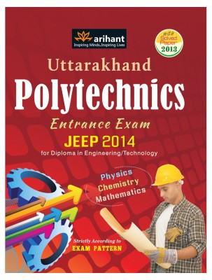 Which books to refer for Polytechnic Engineering course?