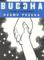 Jetavana (Volume - 8) (English): Book