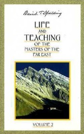 Life And Teachings Of The Masters Of The Far East: Vol 2 (Life & Teaching of the Masters of the Far East) (English) (Paperback)