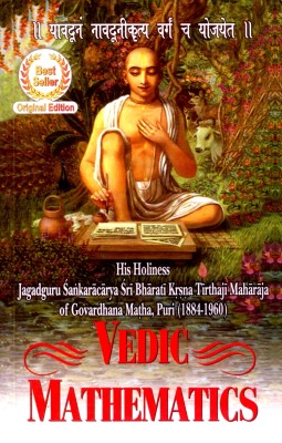 Buy Vedic Mathematics 16th Edition: Book