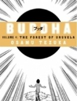 The Forest of Uruvela (Volume - 4) (English): Book