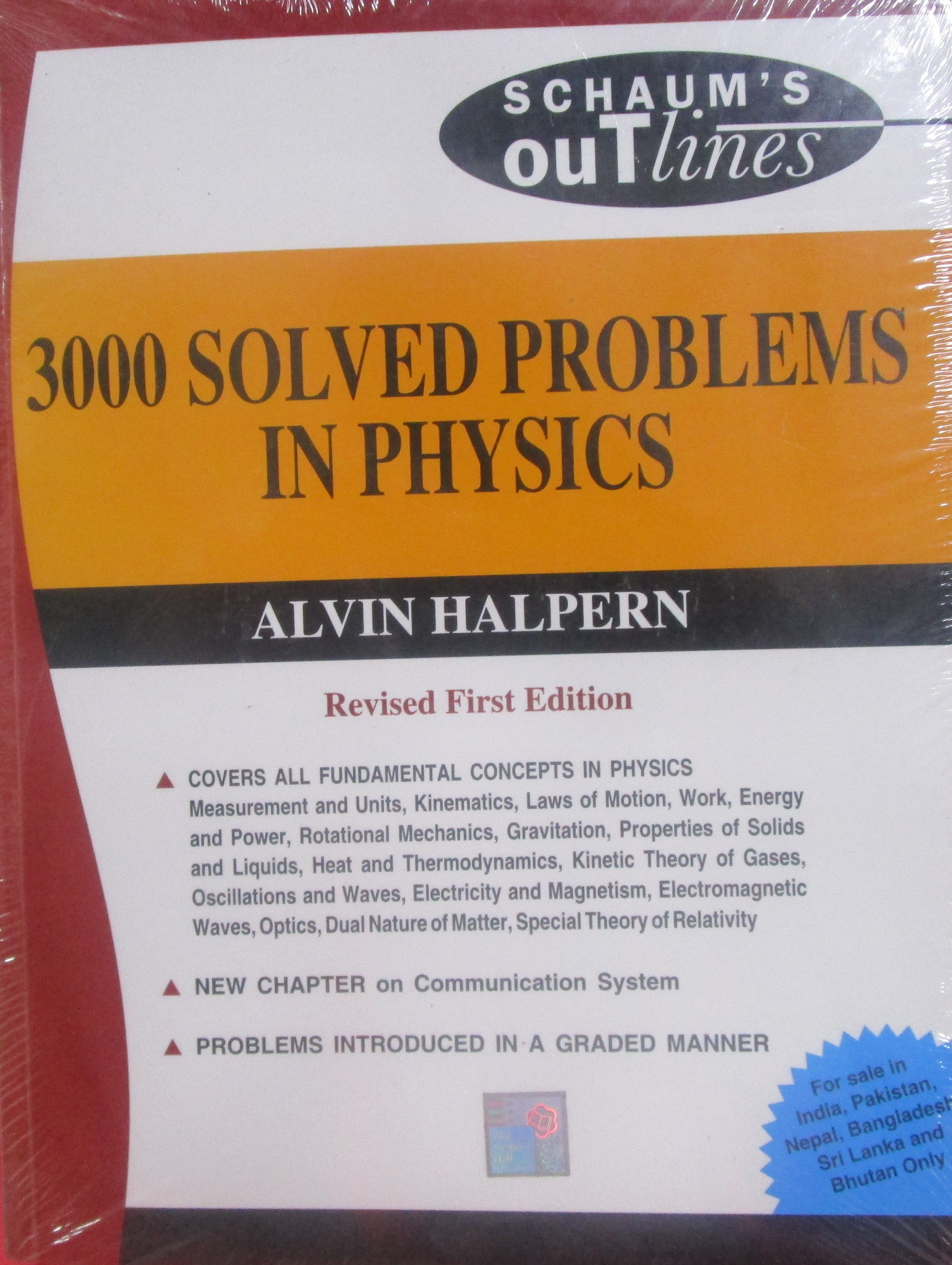 schaum 3000 solved problems in physics pdf also an error occurred