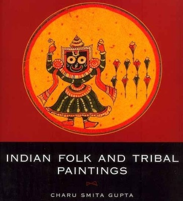 Buy Indian Folk And Tribal Paintings 1st Edition: Book