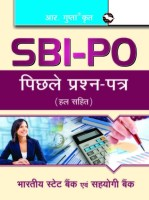 State Bank of India (SBI) PO Previous Papers (Solved) 1st  Edition: Book