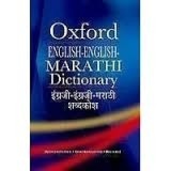 thesis oxford english dictionary