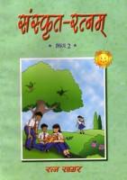 Sanskrit Ratnam (Part 2): Book