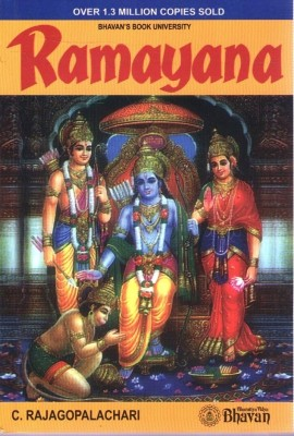 Ramayana (English) price comparison at Flipkart, Amazon, Crossword, Uread, Bookadda, Landmark, Homeshop18
