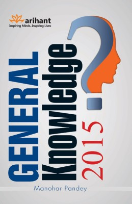 Buy General Knowledge 2015 7th Edition: Book