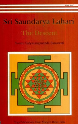 Sri Saundarya Lahari: The Descent 1st Edition price comparison at Flipkart, Amazon, Crossword, Uread, Bookadda, Landmark, Homeshop18