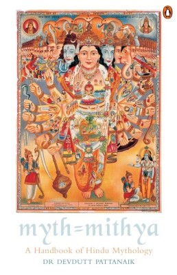 Buy Myth = Mithya: A Handbook of Hindu Mythology (English): Book