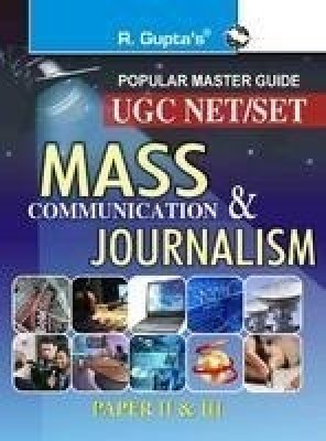 UGC-NET/SET Mass Communication and Journalism Guide (Paper 2 and 3) 1st Edition price comparison at Flipkart, Amazon, Crossword, Uread, Bookadda, Landmark, Homeshop18