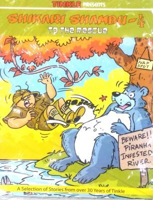 Indian Comics Titles Amar Chitra Katha Batul the Great Billoo Chacha