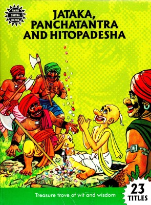 Jataka, Panchatantra and Hitopadesha Collection price comparison at Flipkart, Amazon, Crossword, Uread, Bookadda, Landmark, Homeshop18