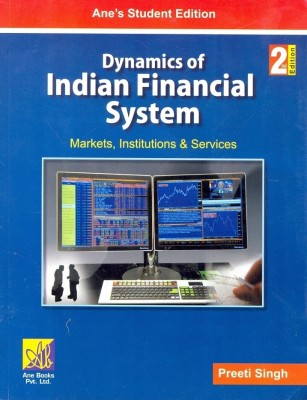 DYNAMICS OF INDIAN FINANCIAL SYSTEMS: MARKETS, INSTITUTIONS AND SERVICES, 2ND ED. price comparison at Flipkart, Amazon, Crossword, Uread, Bookadda, Landmark, Homeshop18
