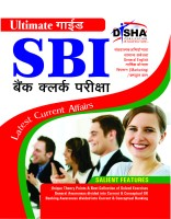 Ultimate Guide - SBI : Bank Clerk Pariksha: Book