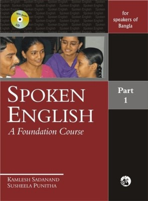 spoken english book in bengali pdf