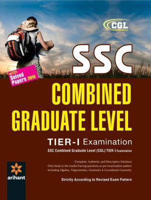 ssc-combined-graduate-level-tier-1-examination-400x400-imaeertefzfg3bxy.jpeg