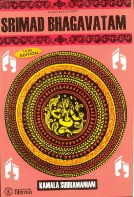 Buy Srimad Bhagavatam (English): Book