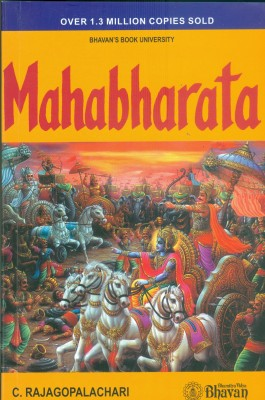 Mahabharata (English) price comparison at Flipkart, Amazon, Crossword, Uread, Bookadda, Landmark, Homeshop18