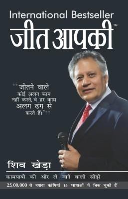 Buy Mann Ko Sundar Kaise Banaye Hindi At Flipkart