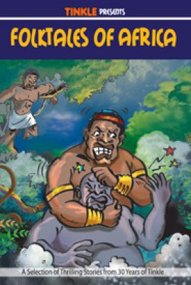 Folktales of Africa price comparison at Flipkart, Amazon, Crossword, Uread, Bookadda, Landmark, Homeshop18