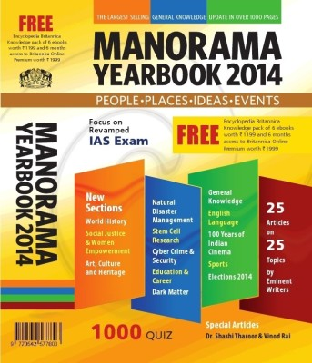 Buy Manorama Yearbook 2014 (English): Book