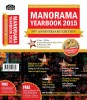 Manorama Yearbook 2015 (English) 50th Edition
