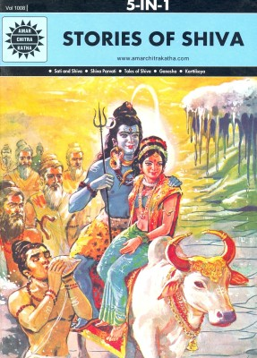 Stories of Shiva (5 in 1) price comparison at Flipkart, Amazon, Crossword, Uread, Bookadda, Landmark, Homeshop18