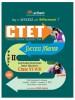 CTET Social Studies / Social...