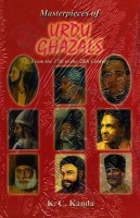 URDU GHAZALS : FROM THE 17th TO THE 20th CENTURY (English): Book
