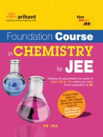 Foundation Course in Chemistry for JEE (English) 6th Edition: Book