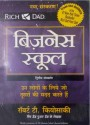 Business School (only Book, Without Audio Cd): Book