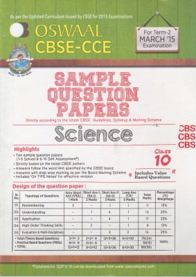 Sample question paper for class 9 cbse sa1 maths