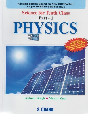 Buy Science for Tenth Class: Physics (Part 1) (English) 1st Edition: Book
