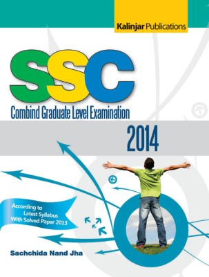 Buy Complete Guide For SSC Combined Graduation Level (CGL) Examination 2014 3/e 3rd  Edition: Book