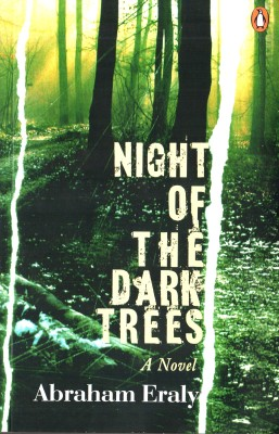 Night of the Dark Trees : A Novel price comparison at Flipkart, Amazon, Crossword, Uread, Bookadda, Landmark, Homeshop18