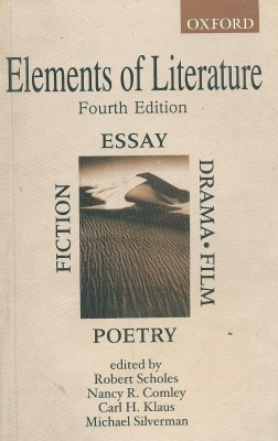 Buy ELEMENTS OF LITERATURE (English): Book