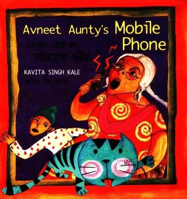 Avneet Aunty