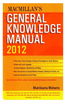 Buy MOHANTY_GENERAL KNOWLEDGE MANUAL 2012: Book