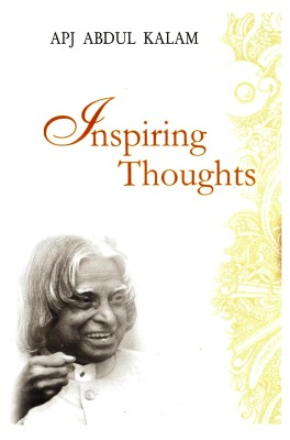 Inspiring Thoughts Rajpal & Sons Edition