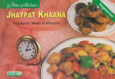 Jhatpat Khaana price comparison at Flipkart, Amazon, Crossword, Uread, Bookadda, Landmark, Homeshop18
