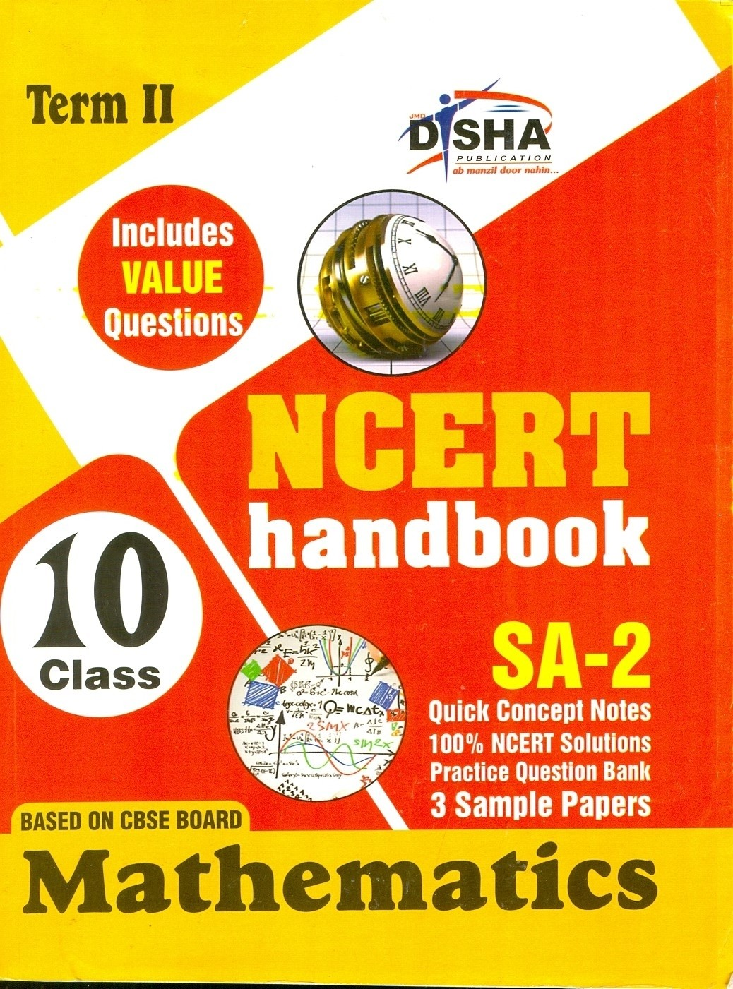 ncert english sample paper class 12