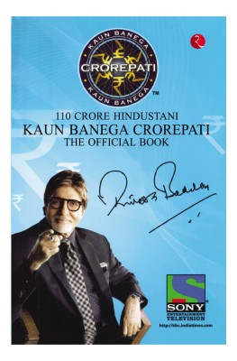 Buy 110 Crore Hindustani: Kaun Banega Crorepati (English): Book