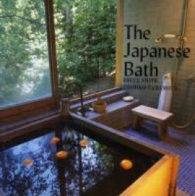The Japanese Bath (English) (Paperback)