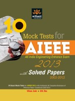 10 Mock Tests for AIEEE All India Engineering Entrance Exam 2013: Book